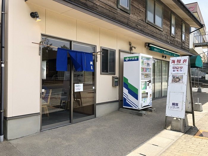 鳥取砂丘そばにあるおすすめ海鮮丼ランチが食べられる店!鯛喜*食べログ3.5以上_e0171573_1293425.jpg