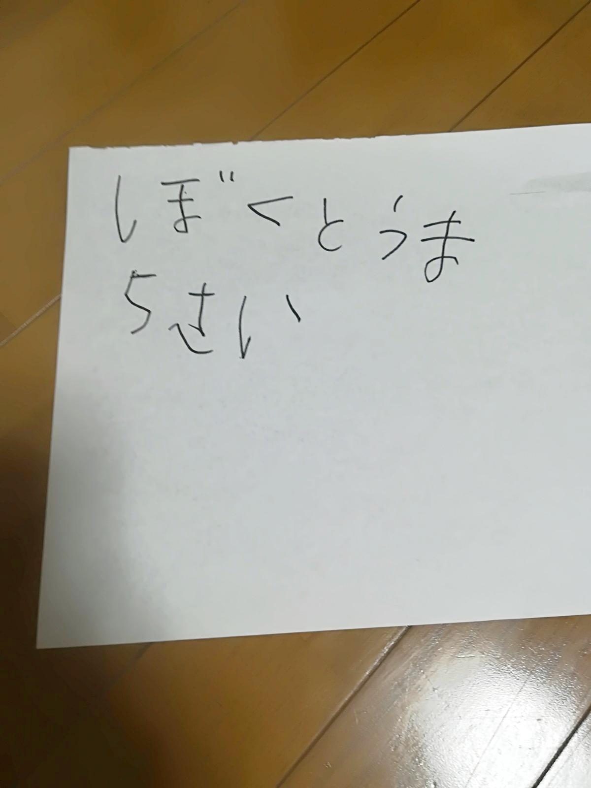 f0170586_08585707.jpg