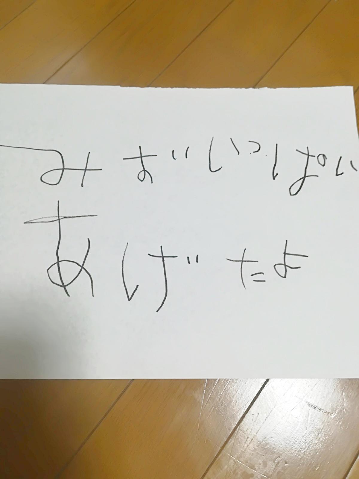 f0170586_08592374.jpg