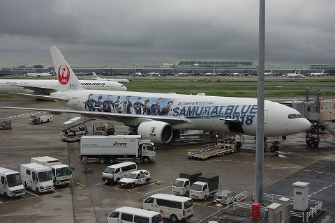 SAMURAI BLUE 頑張れ!_a0152501_06021616.jpg