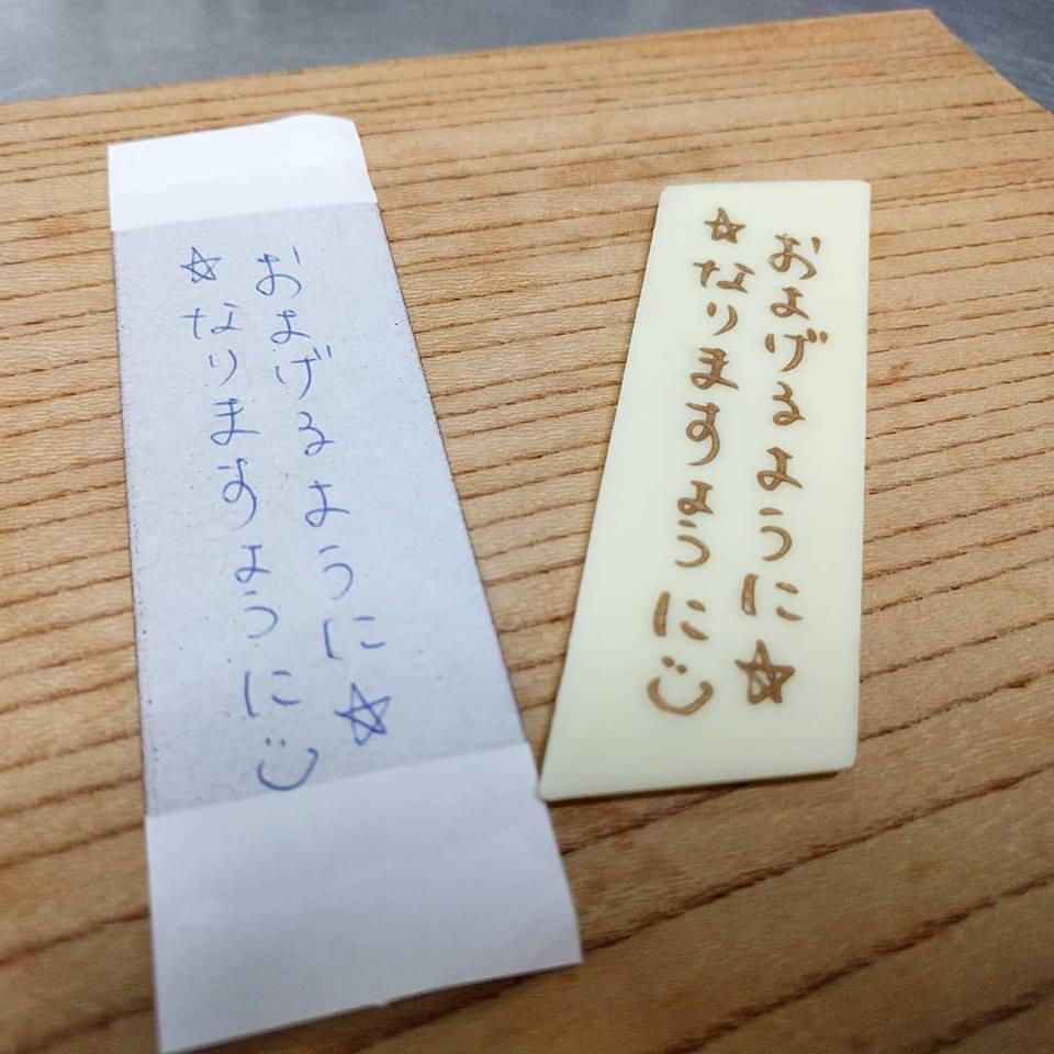 お知らせ 6/15_d0140817_09340122.jpg