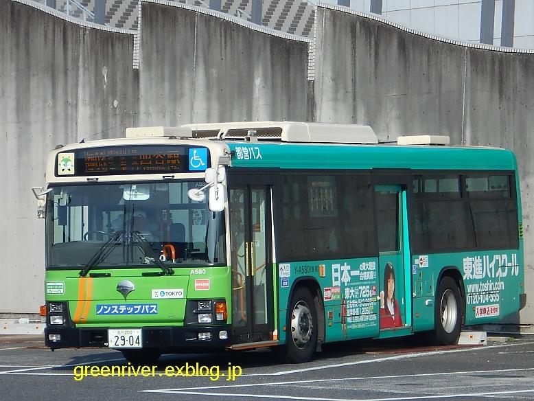 東京都交通局 Y-A580 【東進】_e0004218_21473126.jpg