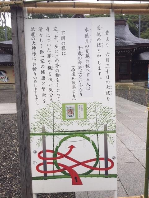 砥鹿神社にご祈祷参り♪_c0316026_17154943.jpg