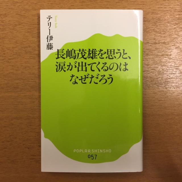 b0000829_1036495.jpg