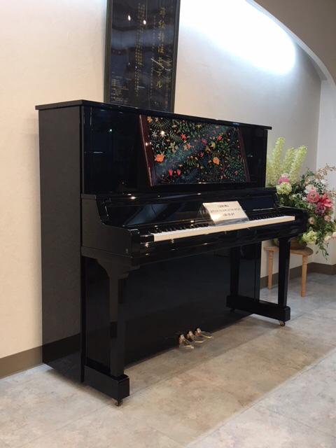 蒔絵ピアノ_e0130334_11153657.jpg