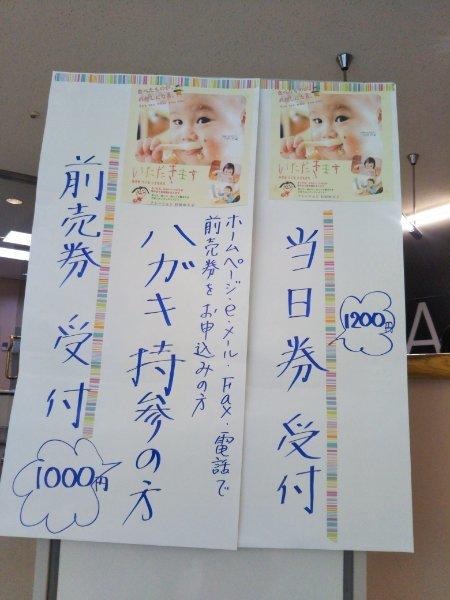 映画上映会終了ご報告 ①_b0297136_10495021.jpg