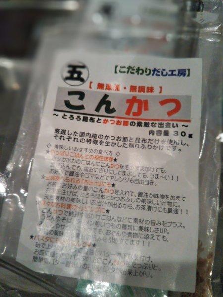 映画上映会終了ご報告 ②_b0297136_10500937.jpg