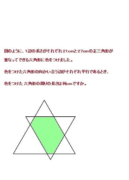 e0346137_21180323.jpg