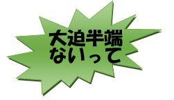 b0018441_1434976.jpg