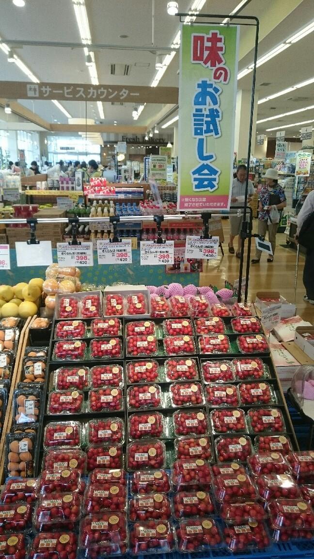 試食販売会_f0210571_11433564.jpg