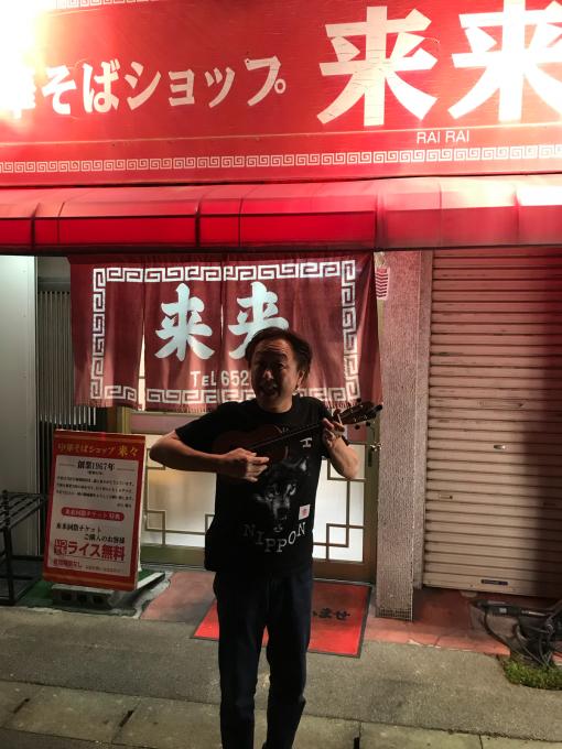 徳島のあっちゃんに「来来」に連れて行って頂きました!超久しぶりの「来来」_c0249274_06131813.jpg