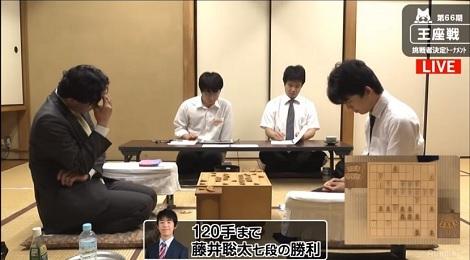 清宮14本目、杉田4強ならず、藤井七段勝利、そして日本ハムも勝つ_d0183174_09311071.jpg