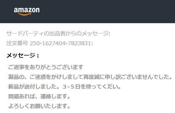 b0183583_23161592.jpg
