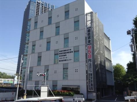東京労働局 ハローワーク助成金事務センター_c0360586_23593679.jpg