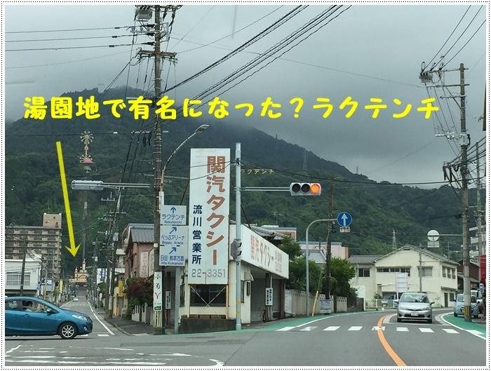 b0175688_20254701.jpg