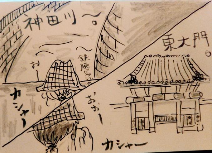 チャリで日本橋へ~出発&道中編~_b0210688_15374332.jpg