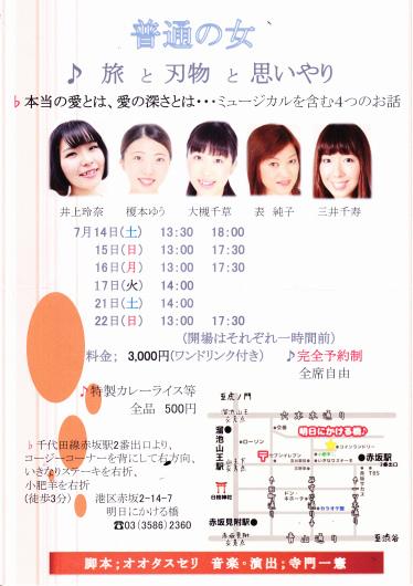 b0068302_13511120.jpg