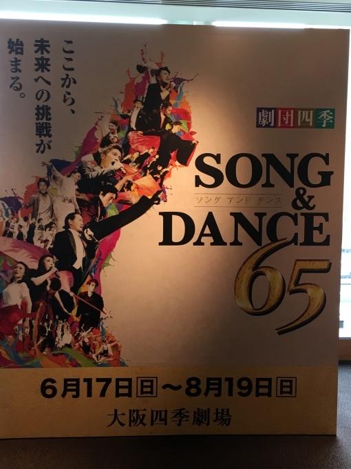 『SONG&DANCE 65』_a0100706_18122233.jpg