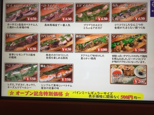 明日オープン水道橋東口店_a0154909_19495347.jpeg