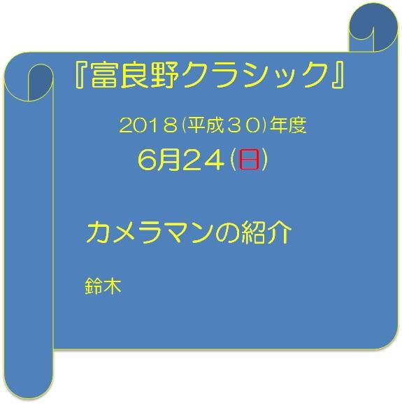 f0158917_151138.jpg