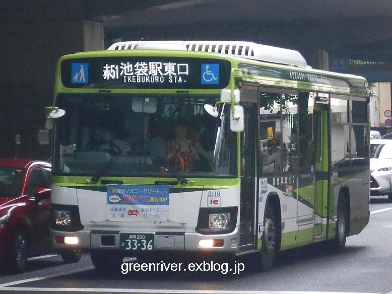 国際興業バス 3119_e0004218_20144494.jpg