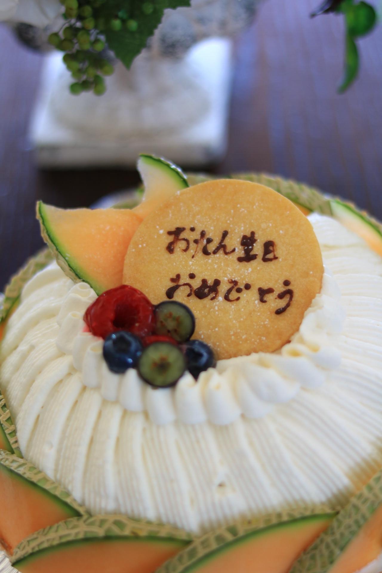 お誕生日のランチ会_c0366722_13543602.jpeg