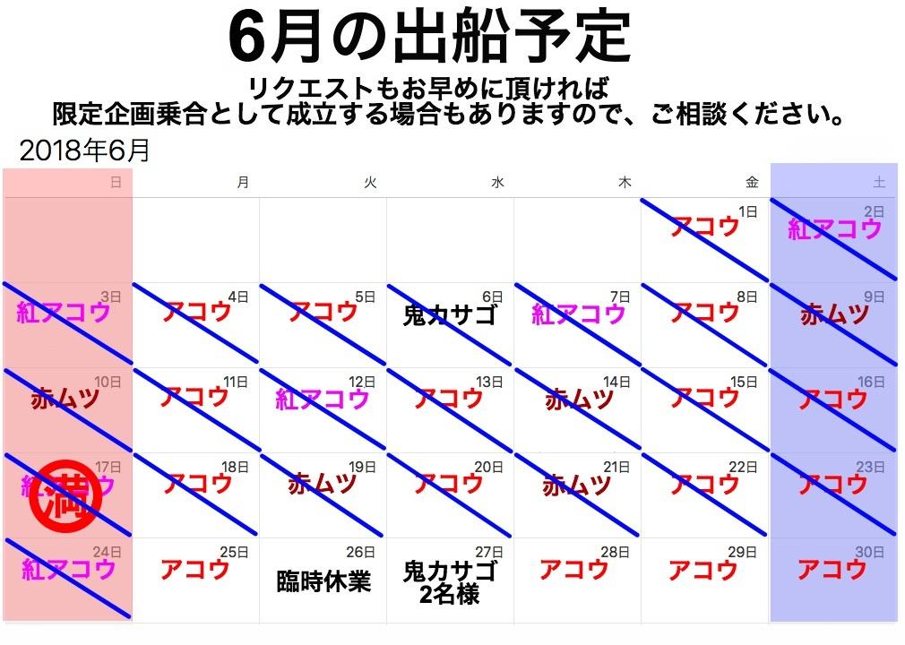 f0214557_16235817.jpg