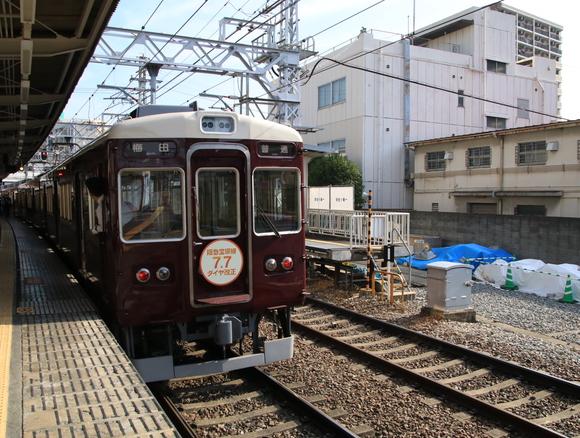 阪急6000F ダイヤ改正 看板車_d0202264_18442944.jpg