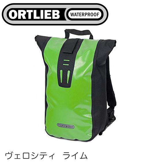 6/24 特価案内 : OLTLIEB編_b0189682_09390064.jpg