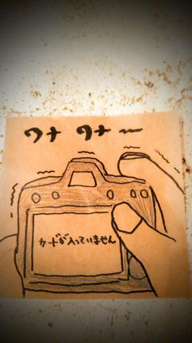 チャリで日本橋へ~帰還&巣鴨編~_b0210688_10375852.jpg