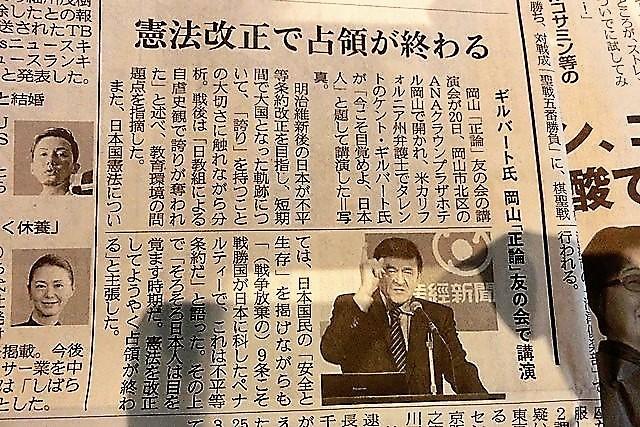 藤田八束の鉄道写真@鉄道の歴史と繁栄は地方活性化のバロメーター、鉄道を経済と地方創生にもっと利用すべし_d0181492_16410891.jpg
