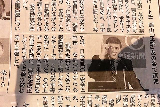 藤田八束の鉄道写真@鉄道の歴史と繁栄は地方活性化のバロメーター、鉄道を経済と地方創生にもっと利用すべし_d0181492_16412641.jpg