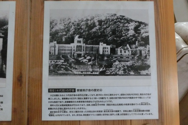 藤田八束の鉄道写真@四国松山での路面電車と松山の街並み、松山城と路面電車のお洒落なコンビ_d0181492_20584228.jpg