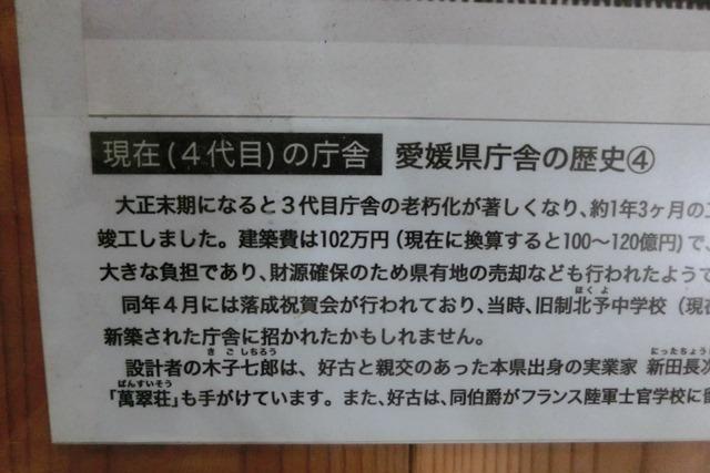 藤田八束の鉄道写真@四国松山での路面電車と松山の街並み、松山城と路面電車のお洒落なコンビ_d0181492_20591880.jpg