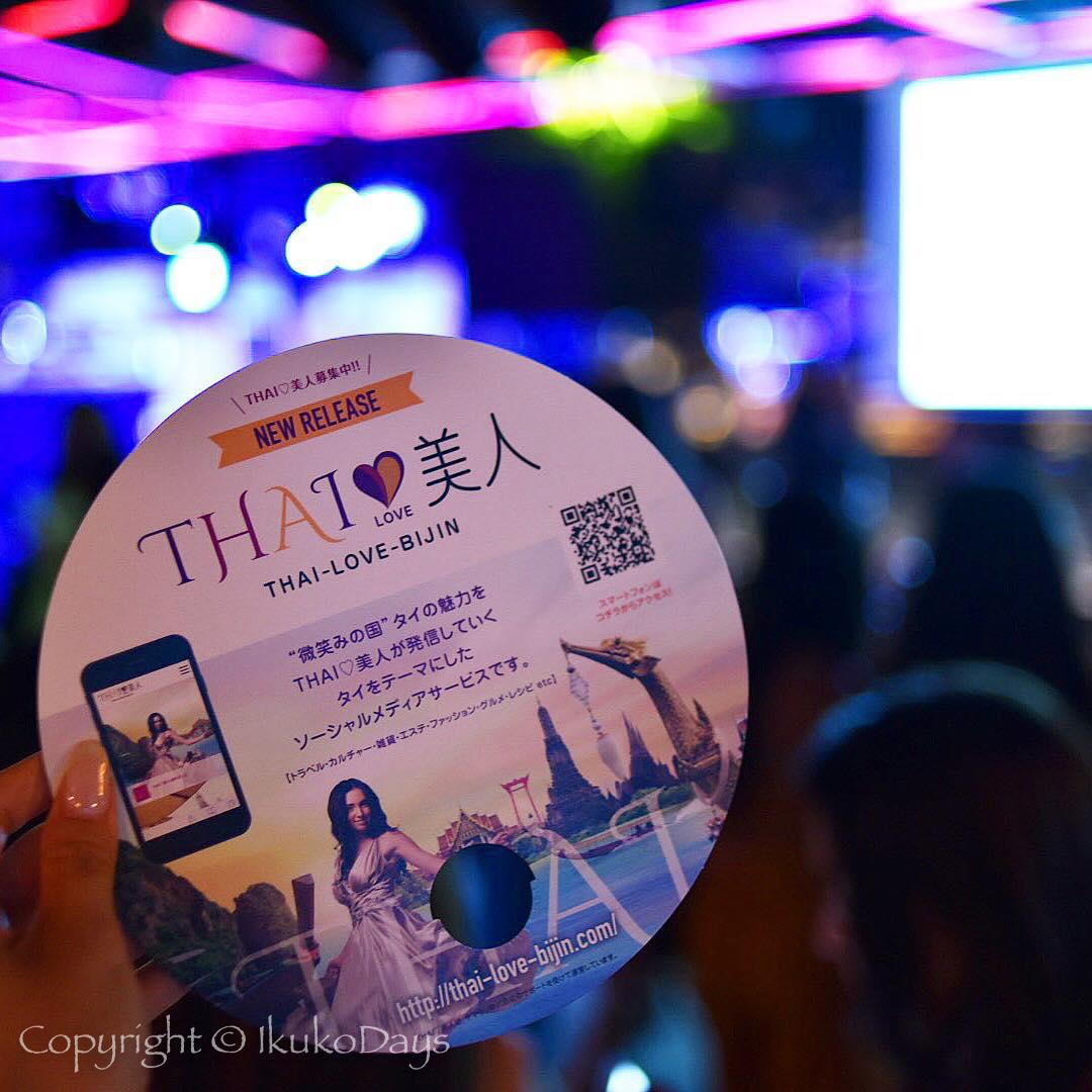 """THAI美人 ""プロデュースの女性限定イベント「タイ女子MeetsUp」で、一気にタイへの思いが盛り上がる。_d0114093_03541286.jpg"
