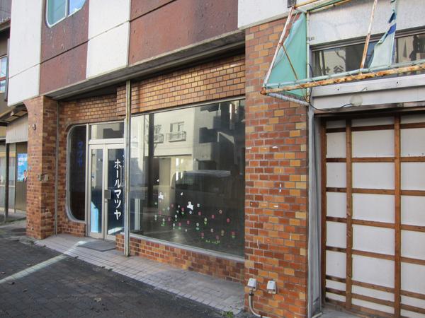 GOHAN TENGOKU (名古屋市南区)_a0278306_17003246.jpg