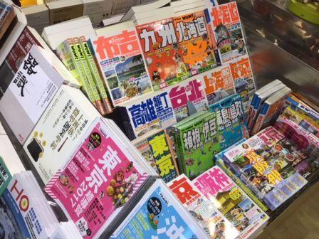 台北空港書店の日本ガイドブック_b0017215_00212506.jpg