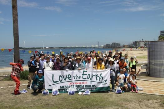 第10回 ダンガリー Love the Earthが無事に終了しました_e0018342_15235409.jpg