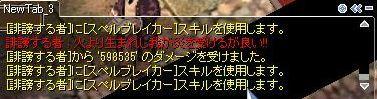 a0255849_01362679.jpg