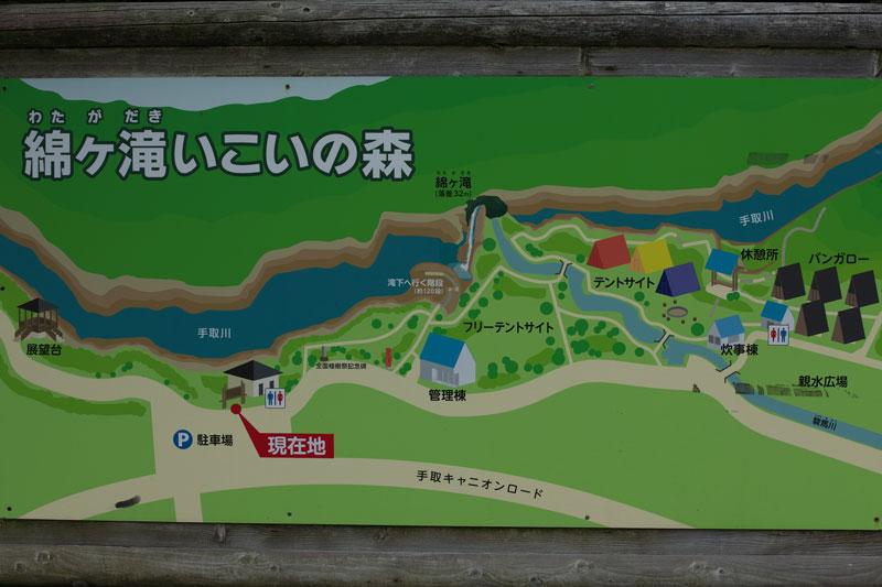 #1162 駿馬川(しゅんまがわ)_d0342652_10134667.jpg