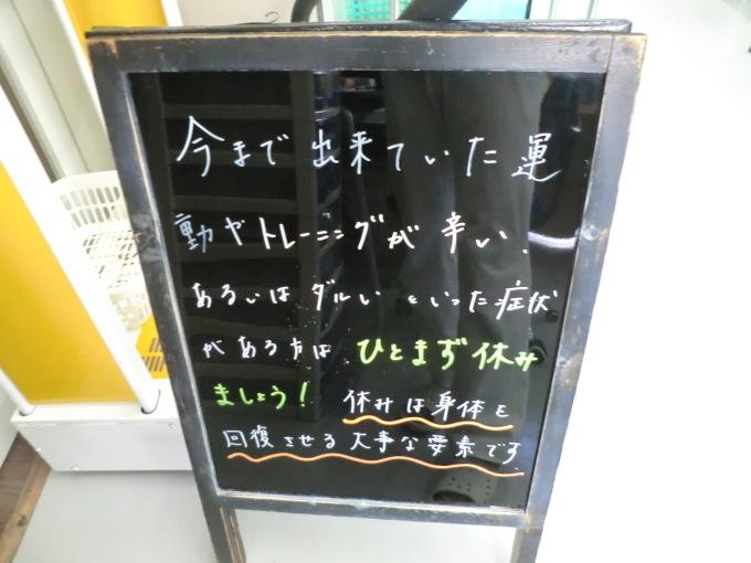 b0170063_11462112.jpg