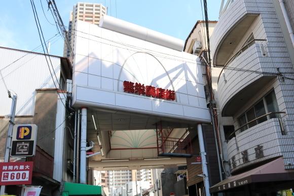 繁栄商店街(大阪市港区)_c0001670_20155101.jpg