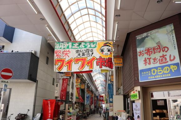 繁栄商店街(大阪市港区)_c0001670_20181982.jpg