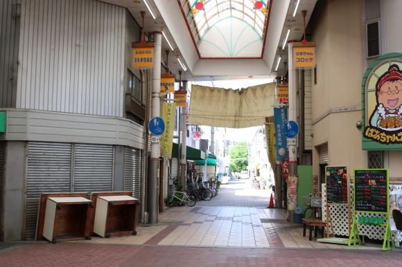 繁栄商店街(大阪市港区)_c0001670_20211562.jpg