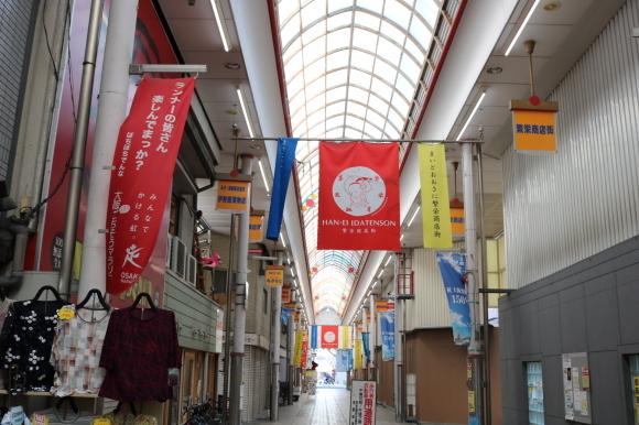 繁栄商店街(大阪市港区)_c0001670_20234108.jpg