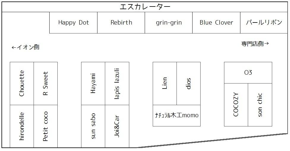 f0252371_22204538.jpg