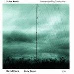 雨の日にはジャズを聴く (5) ~ 雨の囁きが聴こえる ~_b0102572_18291622.jpg