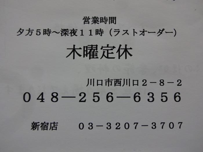 e0310873_19542484.jpg