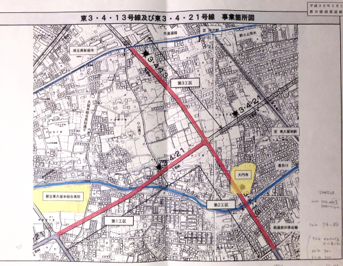 都市計画道路を歩く_b0190576_00295028.jpg