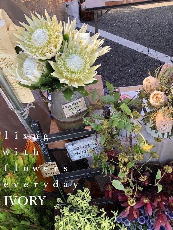 〜昨日のマルシェから〜♬_b0094378_19114987.jpeg
